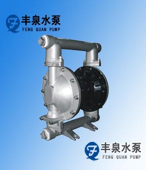 大流量气动双隔膜泵-离心泵-多级泵-不锈钢隔膜泵