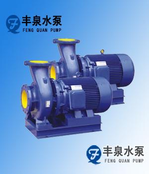 ISW卧式离心泵